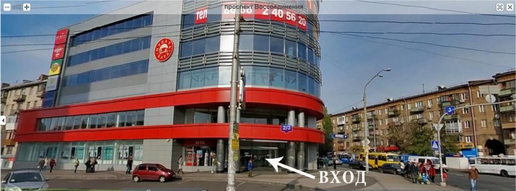 Где купить металлочерепицу в Киеве
