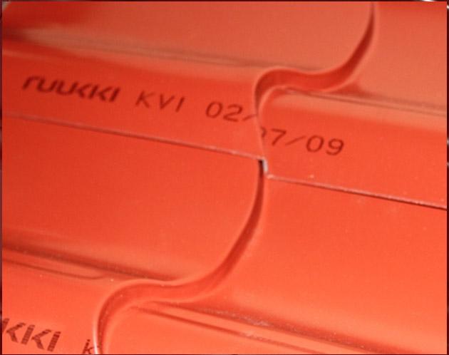 Металлочерепица Ruukki произведенная в Украине
