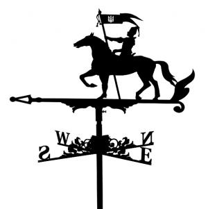 "Флюгер на крышу ""Казак на коне"""