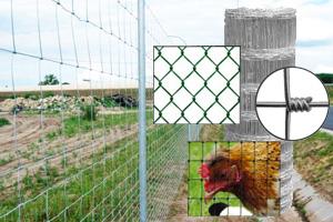 Сетка для ограждений и садовых хозяйств купить Киев