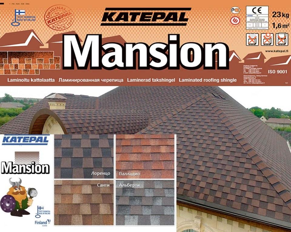 Палитра KATEPAL Mansion