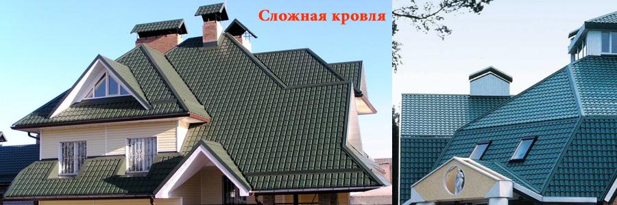 строительство сложной крыши под ключ